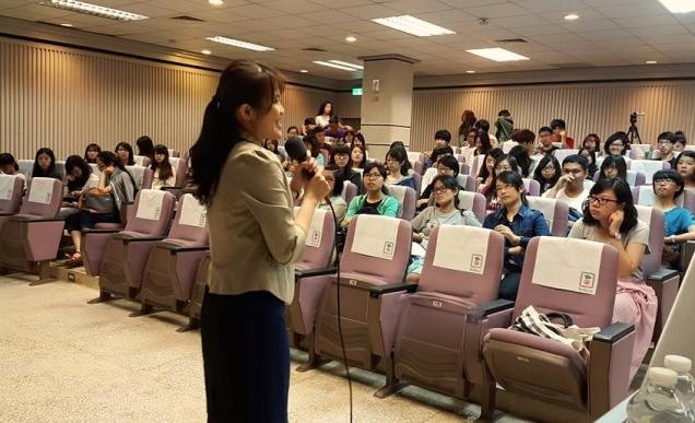 台南大學演講